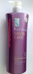 DX Kerasys Salon care straightening Ampoule - Tím 600ml